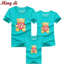 Ming Di 95% Cotton Family Cartoon Little bear T Shirt Matching Mother Son Clothes Children's Clothing Family Matching Outfits