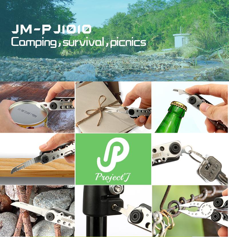 JM-PJ1010-EN_09