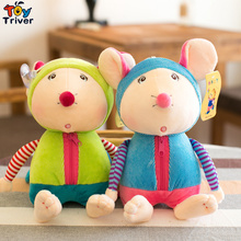 1pc 25cm Kawaii Plush Mouse Mice Rat Toy stuffed Doll Baby Girl Boy Kids Birthday Christmas Gift Toys Sleeping Dolls Triver(China)