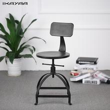 iKayaa Industrial Style Metal Bar Stool Ajustable Height Black Swivel Bar Stool with Backrest Bar Furniture US FR DE Stock(China)