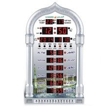 2017 Islamic best islamic gift Wall Azan clock mosque clock Islamic IQAMAH muslim prayer clock Complete azan for all prayers(China)