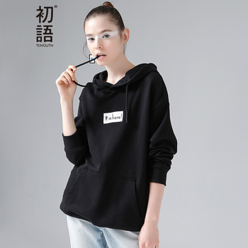 Toyouth sudadera 2017 primavera carta impresa de las mujeres ocasionales suelta de manga larga suéteres con capucha