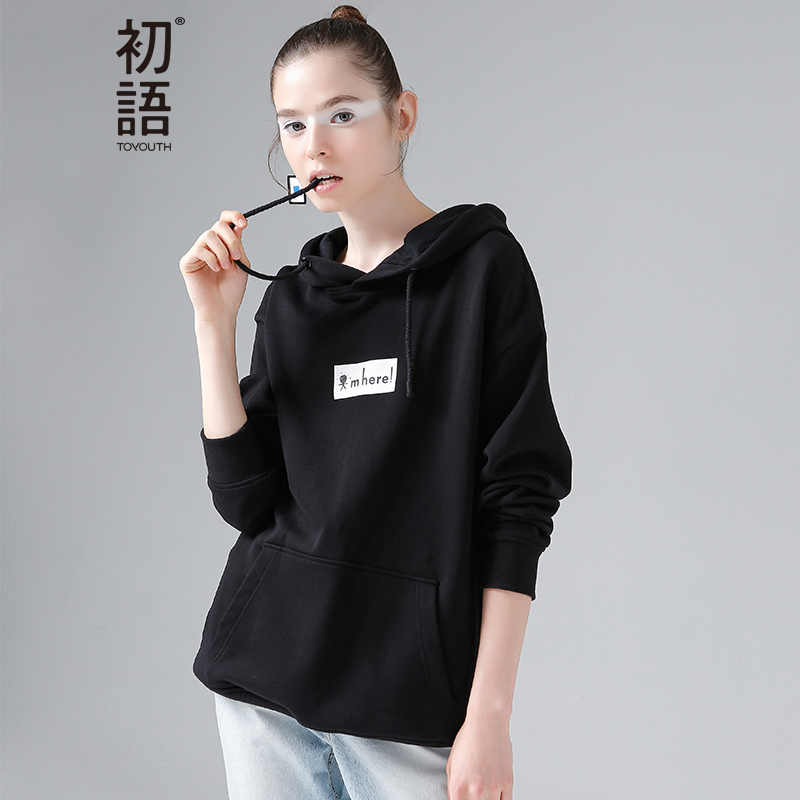 Womens Hoodies Long Sleeve Cute Letters Pullover Tops Plain Warm Winter Casual Drawstring Sweatshirt with Pockets