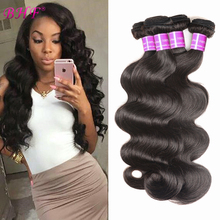 Mink Brazilian Virgin Hair Body Wave 4 Bundles Human Hair Products Queen Beauty Brazilian Body Wave Brazilian Hair Weave Bundles