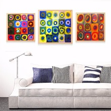Kandinsky Kids Circle Artwork Canvas Art Painting Poster Wall Pictures For Room Home Decorative Bedroom Decor No Frame(China)