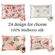 Printed 100% Pure Silk Pillowcase good quality silk single face pillow cover