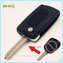 Flip Remote Car key Shell Case Fob 2B for Peugeot Partner Boxer Citroen Berlingo Saxo Xsara picasso 2002-2008 Uncut Blade SX9
