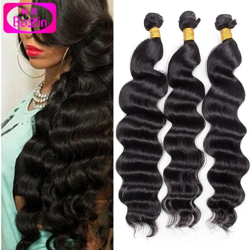 Brazilian virgin Hair Super wave 4 Bundle/lot unprocessed Brazillian Loose curly wave virgin hair 100% human hair weaves on sale<br><br>Aliexpress