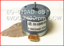 EG-530AD-6B CCW 6V 2400RPM,CD,DVD,SPINDLE MOTOR (2B/2F 6B/6F/ 9B/9F) Home Appliance motor