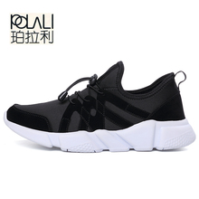 POLALI Luxury Brand Sneakers Fashion Casual Shoes For Men Spring Autumn New Harajuku Student Classic Black White Shoes Krasovki(China)