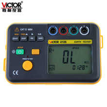 VICTOR 4106 ground resistance tester VC4106 earth resistance tester !!NEW!!(China)
