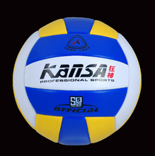 Top Outdoor Sand Beach Volleyball Game Ball Thickened Soft PVC Volley Ball Match Training Volleyball Ball Size 5