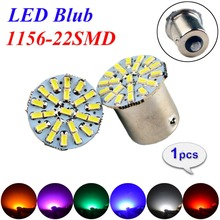 1156 22SMD P21W BA15S LED Bulb Car Auto Front Lights Brake Lights Lights Turn Lights Parrking Lamp Bulb 12V