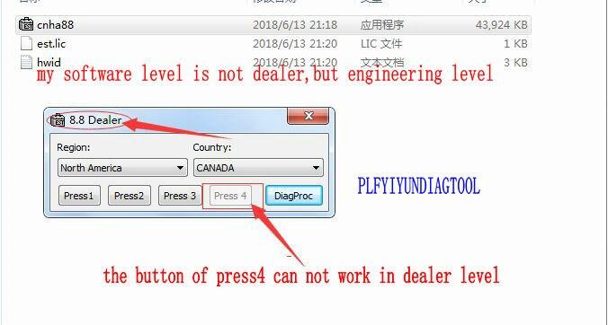 Activator dealer_