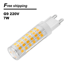 Hot Sale Bright G9 LED Lamp AC220V Ceramic 33led 51led 75led SMD2835 LED Bulb replace Halogen light for Chandelier free shipping