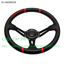 14 Inch Red Drifting Car Steering Wheel Universal Sport Racing Steering Wheel Deep Dish(China)