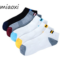 miaoxi 10 PCS=5 Pairs Direct Spring Autumn Standard Men Sock New Arrival Fashion Ventilation Comfortable Short Socks For Man