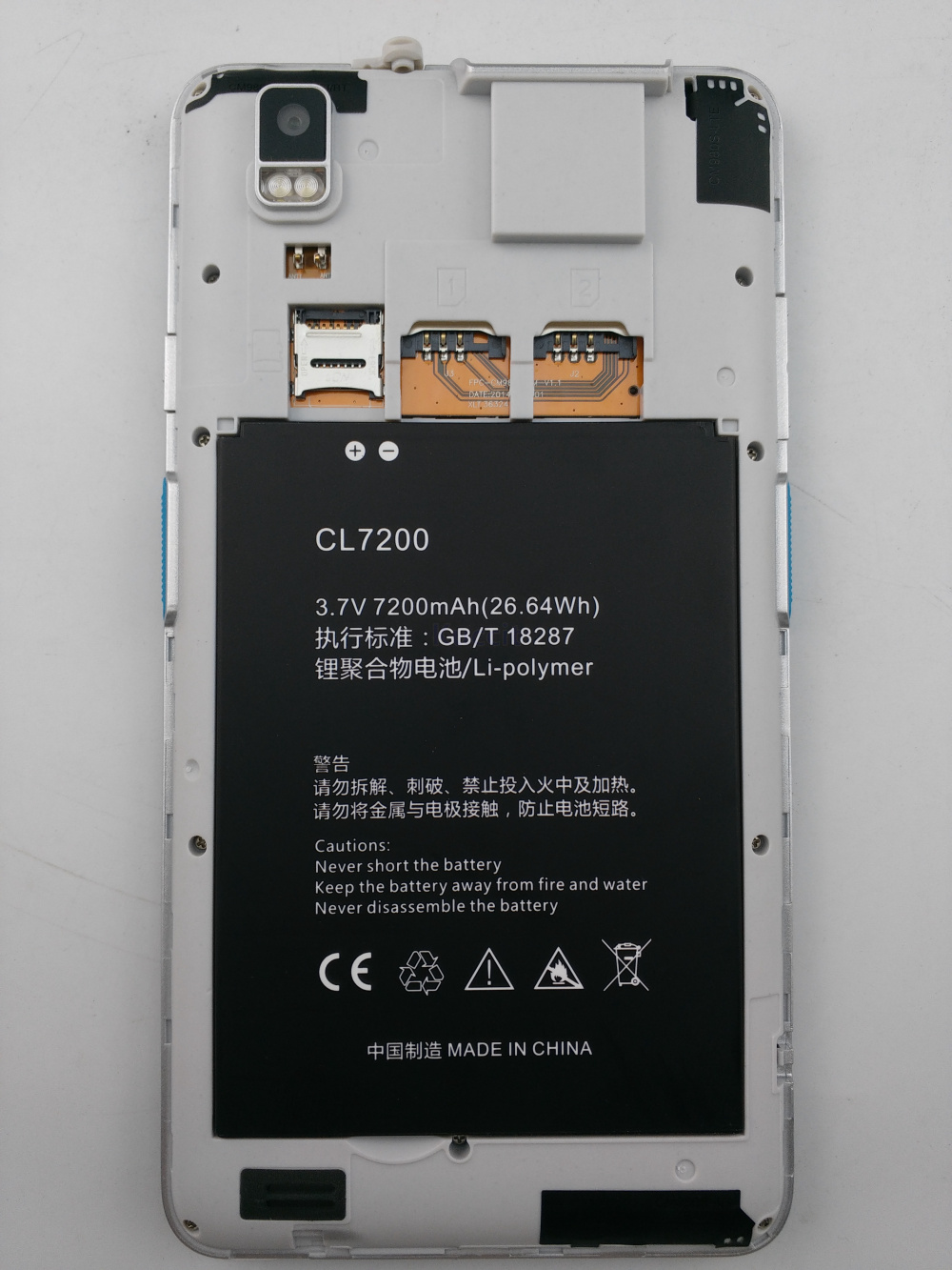 C7S Rugged Tablet PC PDA (26)