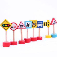 EFHH Wooden Children Traffic Sign Track Toy Track Car Toy Vehicles Accessories for Children Kid Gift 1PCS Style/Color Random(China)