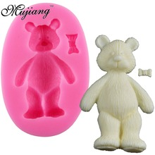 3D Bear Silicone Cake Molds Fondant Cake Decorating Tools Gumpaste Chocolate Mold Kitchen Baking  Fimo Confeitaria XL229
