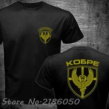 Germany KSK Norway Norwegian Israel Rhodesian Zimbabwe GROM Poland Serbia Police Special Forces Men Black T Shirts 100% Cotton