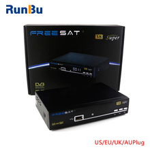 Full HD 1080P FREE SAT V8 Super DVB-S2 Receiver Italy Spain Arabic Cccam Server with/Without USB Wifi