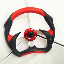 Cheap 2017 PVC sports car steering wheel 13-inch universal red / blue / yellow MOMO PAI Free Shipping
