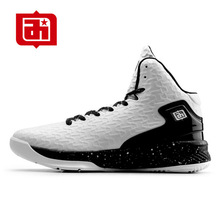Iverson Men's Basketball High Top White PU Basketball Boots Inddor Outdoor AI Athletic Basketball Brand Sport Shoes Sneakers