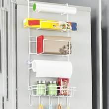 OUNONA Kitchen Multipurpose Refrigerator Side Storage Rack Nevera Side  Shelf Rack Organizer Sidewall Fridge Multi Layer Holder