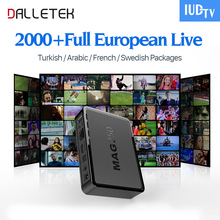 Dalletektv Linux TV Box Mag 250 Ip tv Box Europe Arabic IUDTV Code IPTV Subscription Swedish Italia French IPTV Channels TV Box(China)