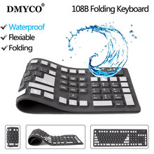 DMYCO 108B Protable Wired Waterproof Russian/English PC keyboard USB silicon Laptop keyboard Flexiable Folding Silent Keyboard