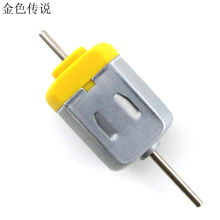 JMT 130 Long Axis Carbon Brush Motor DIY Model Motor Miniature Small Motor Wind Generator Suitable For Solar Panels F19223(China)