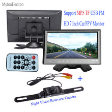 Waterproof Wide angel Night vison Parking system Rear View Camera + 800*480 LED Screen 7 inch Car / FPV Monitor with Mp5 TF USB