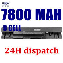 HSW 7800mAh 9 Cell Laptop battery for DELL Insprion 1564,JKVC5 for Inspiron 14 (1464) 15 (1564) 17 (1764)  bateria akku