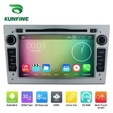 Octa Core 1024*600 Android 6.0 Car DVD GPS Navigation Multimedia Player Car Stereo for OPEL Astra 2004-2009 Radio