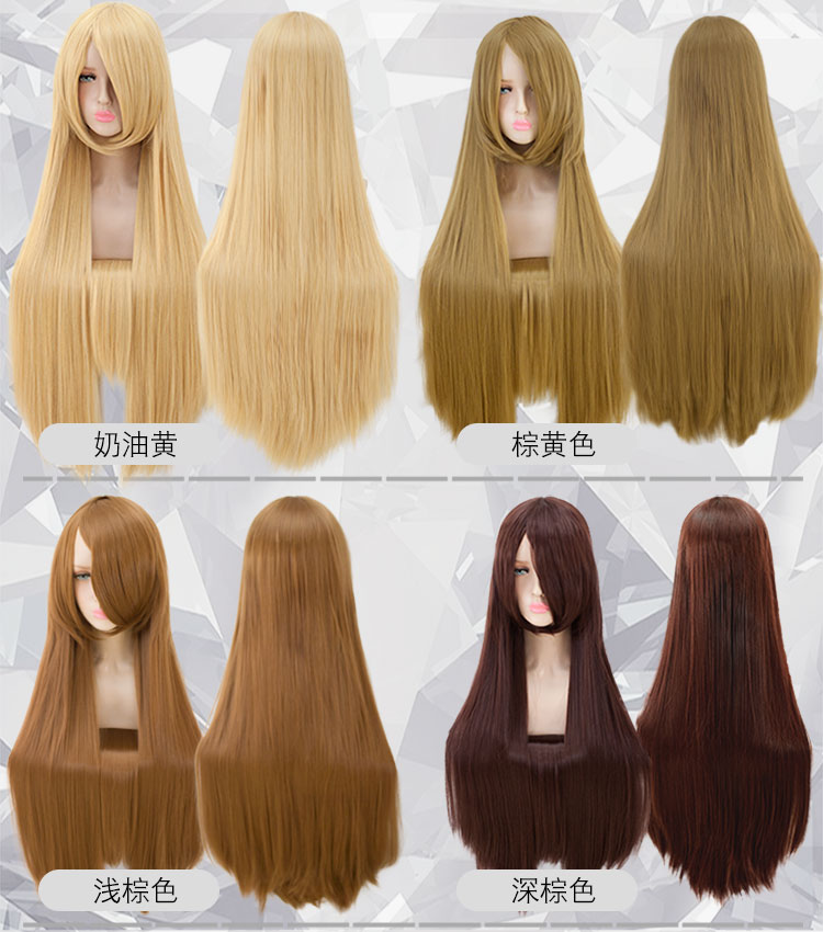 HSIU 100Cm Long Staight Cosplay Wig Heat Resistant Synthetic Hair Anime Party wigs 23 color Colourful 16