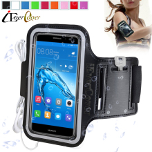 Sport Running Arm Band Case for Huawei Enjoy 7 , Y6 2017 , Honor 6C / Honor 6A Phone Waterproof PU Leather Cover Pouch Bag