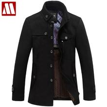2017 Winter jaquetas masculinas casaco inverno men wool coat Trench manteau homme casual Wool & Blends outdoors male overcoat