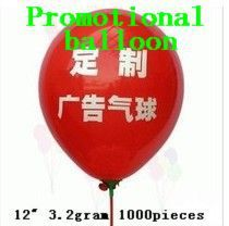 "12"" 3.2 Gram 1000 Pieces Customized Logo Printing Products Balloons Latex Advertising Promotion Items 12 inch EMS Free Shipping(China)"