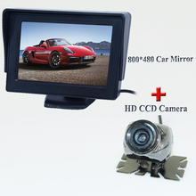 "Big quantity Price 170 angle car reversing Camera+4.3""car rear monitor for different types of cars new arrival"