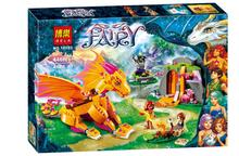 Lepin Elves Fire Dragon Lava Cave Compatible gift Building Block Gift Games Boy Girls Princess Fairy Toys
