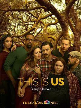 我们这一天第三季更新至第12集