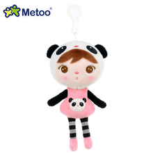 Kids Toys for Girls Birthday Christmas Plush Sweet Cute Stuffed Backpack Panda Pendant Baby Keppel Doll Metoo Doll(China)
