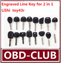 10pcs Original Engraved Line Key for 2 in 1 LiShi  toy43r scale shearing teeth blank car key locksmith tools supplies