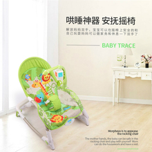 Multi-functional baby rocking chair adjustable shock babies bouncer cradle crib folding comfort chair of the newborns music(China)