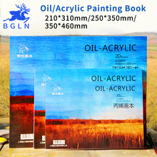 Bgln 1Piece Oil/Acrylic Painting Book 20 Sheets Professional Oil Paints Paper Creative Painting Canvas For School Art Supplies(China)