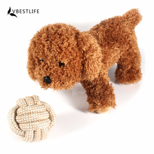 Drain Food Ball Dog Toy Natural Non-Toxic Cotton Teddy Chihuahua Golden Dog Geometric Toy Ball Bite-Resistant Teeth 2 Sizes