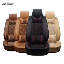 universal size car cushion pad fit for most cars single summer cool seat cushion four seasons general surrounded car seat cover(China)