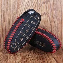 Genuine Leather Smart Car Key Case Cover Holder Skin Remote Fob Keyless Entry For Infiniti Q50 QX50 FX37 JX35 Q70 key 3 Buttons(China)