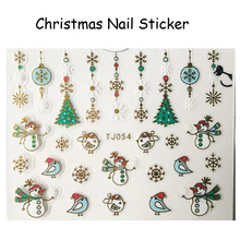 Free Shipping 5pcs Merry Christmas Nail Art Sticker Xmas Golden White Snowflake Nail Decal Pendant Tree Manicure Decoration TJ54